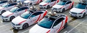 راهاندازی ناوگان تاکسی های رباتیک Didi در شانگهای